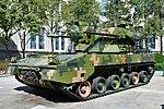 PGZ-09 Self-propelled Anti-Aircrafft Artillery 20170919.jpg