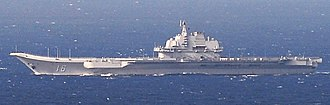 South Sea Fleet - The aircraft carrier Liaoning in the East China Sea in December 2016