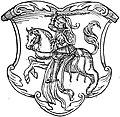 Pahonia. Пагоня (1572).jpg