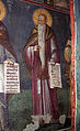 Paintings in the Church of the Theotokos Peribleptos of Ohrid 0140.jpg
