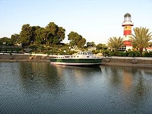 Pakistan Maritime Museum - A view of Pakistan Maritime Museum