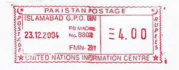 Pakistan stamp type F3B.jpg