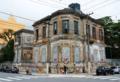 Palacete Barao do Rio Pardo 01.webp
