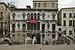 Palazzo Malipiero Trevisan Castello Venezia.jpg