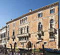 Palazzo Zorzi Bon (Venice).jpg