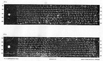 Ay dynasty - Image: Paliyam copper plate 2