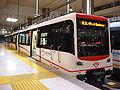 Palma de Mallorca Metro.jpg