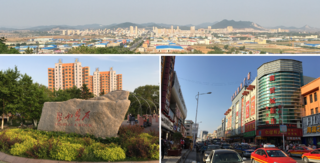 Panshi County-level city in Jilin, Peoples Republic of China