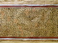 Papiro museo egizio di Torino.jpg