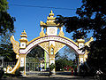 Pariyatti Sasana University, Mandalay.jpg