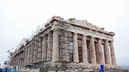 Parthenon in the rain.jpg