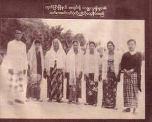 Burmese Malays - A group of Burmese Malays in the 1950s.