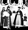 Patriarch Nikolaoz, king George and his son Bagrat (Svetitskhoveli).jpg