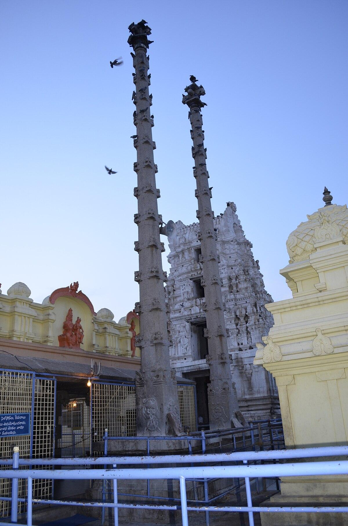 Nava Narasimha Temple Tour