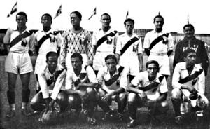 Teodoro Fernández - Peruvian 1936 football team that took part in the Berlin Summer Olympics. Front Row: Magallanes, Alcalde, Teodoro Fernández, Morales, and Villanueva. Back Row: Tovar, Lavalle, Valdivieso, Arturo Fernández, Castillo, Jordán, and Coach Alberto Denegri.