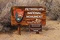 PetroglyphNatlMonumentSignWooden (32867506593).jpg