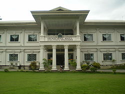Ph bukidnon malitbog municipal hall.JPG