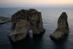 Pigeon's Rock Beirut Lebanon