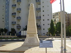 PikiWiki Israel 10404 turkish soldiers memorial in beer sheva.jpg
