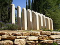 PikiWiki Israel 12503 childrens memorial at yad vashem.jpg