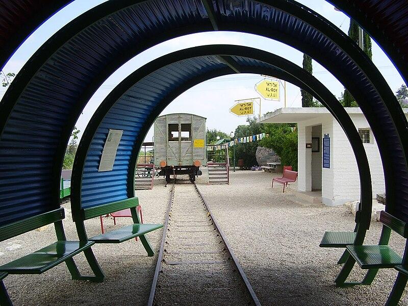 תחנת רכבת העמק אלרואי