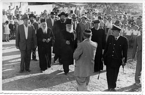 Yitzhak HaLevi Herzog - A visit to Ashkelon by Rishon Lezion Rabbi Yitzhak Nissim and Ashkenazi Chief Rabbi Isaac Herzog (1955)