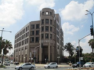 Israel Land Development Company - Head office in Tel Aviv