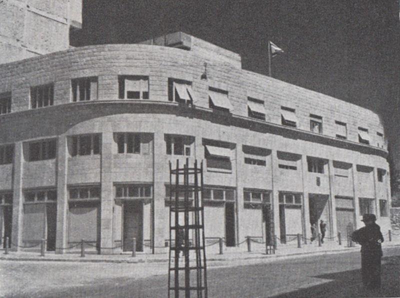 בניין פרומין בירושלים