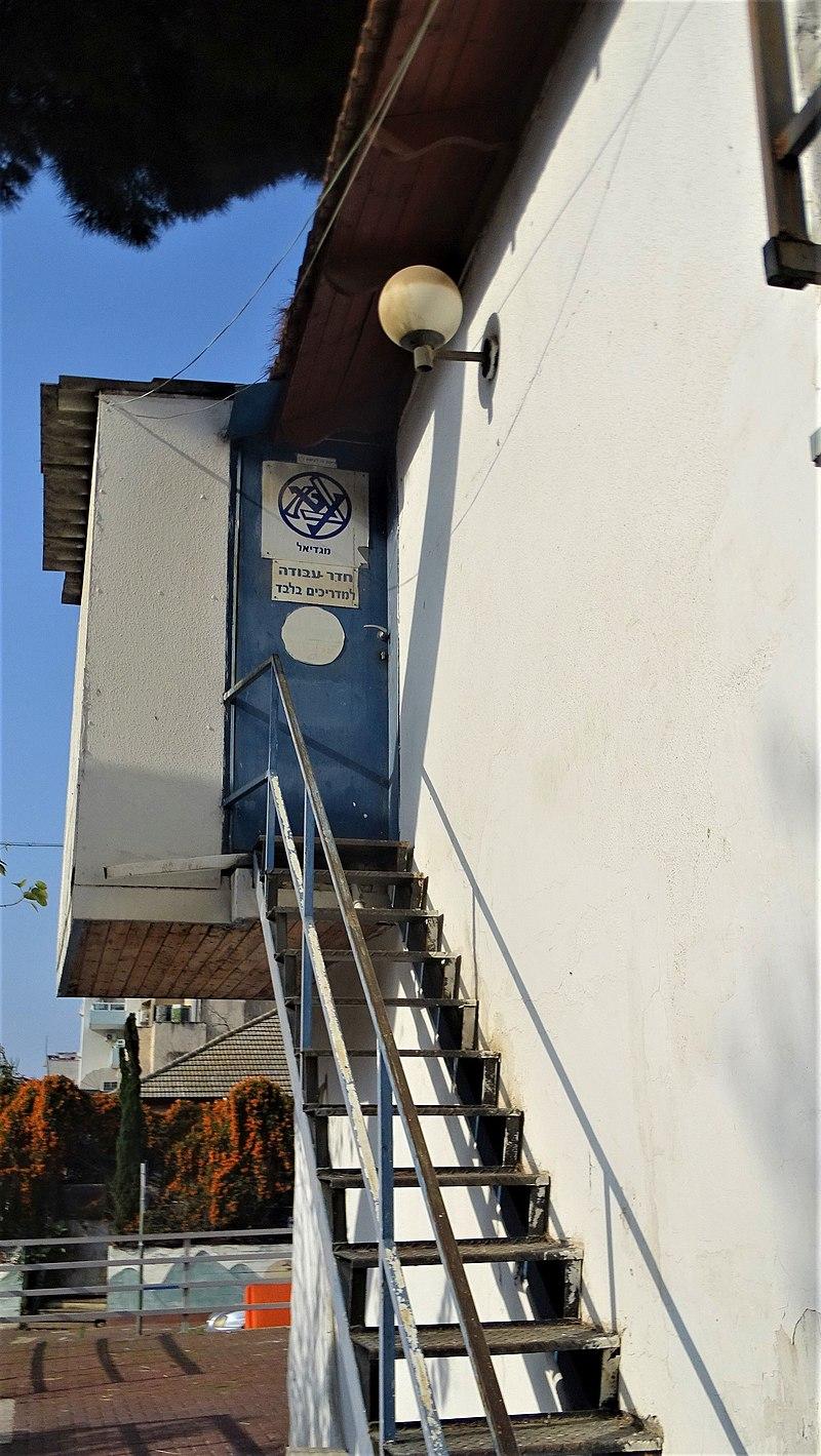 בית הקולנוע הראשון במגדיא