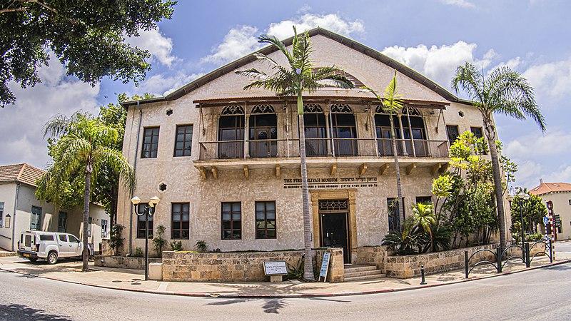 מוזיאון העלייה הראשונה בזכרון יעקב