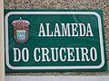 Placa rúa Cualedro 02.JPG