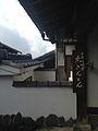 Plaster walls of Magome-juku.jpg