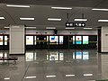 Platform of Hefei South Railway South Square Station from train of Hefei Metro Line 1.jpg