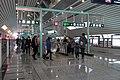 Platform of Xingcheng Station (20180120164240).jpg