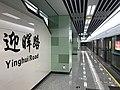 Platform of Yinghui Road Station01.jpg
