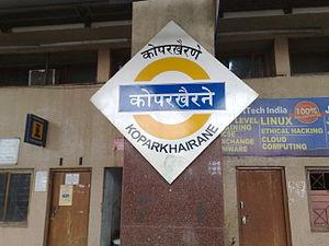 Kopar Khairane railway station - platformboard - kopar khairane