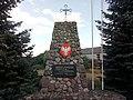 Pomnik Powstańców Wielkopolskich, Terespotockie, gmina Opalenica.jpg