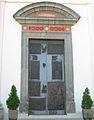 Porta San Pietro Supino.jpg