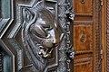 Porte de la Basilique Notre-Dame de Fourvière.jpg