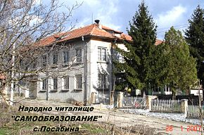 Posabina library.jpg