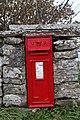 Post Box, Melsetter House - geograph.org.uk - 1532164.jpg