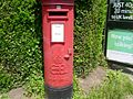 Post Box Edward VIII (8062168458).jpg