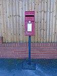 Post box on Village Way, Wallasey.jpg