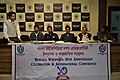 Press Conference - Bengali Wikipedia 10th Anniversary Celebration - Kolkata 2015-01-02 2141.JPG