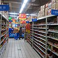 Price Tag Walmart Hangzhou February 2017.jpg