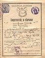Prilep Bulgarian Municipality Marriage Permit of Boris Georgiev and Zora Botseva 13 February 1944-2.jpg