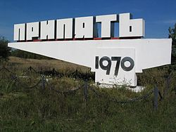 Pripyat, the city limit sign.JPG