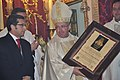 Proclamación del Patronato Canónico sobre Villaverde del Río .jpg