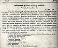 Protiv terora u Jugoslaviji.jpg