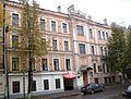 Pskov. Profitable House Chernova.JPG